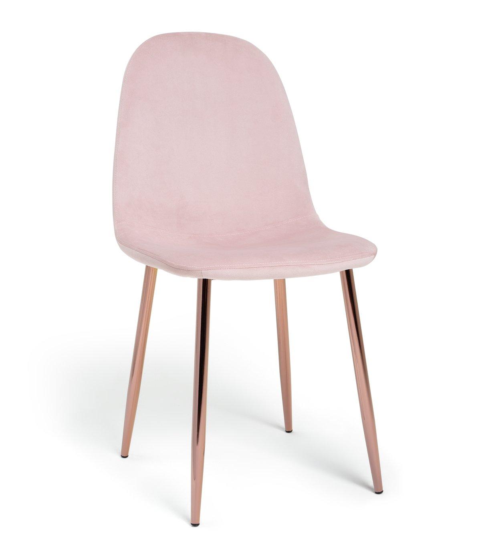 Argos Home Beni Velvet Chair - Blush
